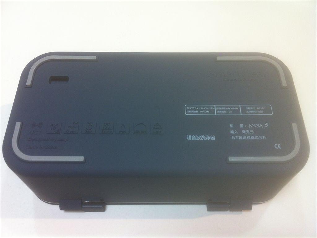 画像3: Smart clean(スマートクリーン) VISION,5 超音波洗浄器 新品
