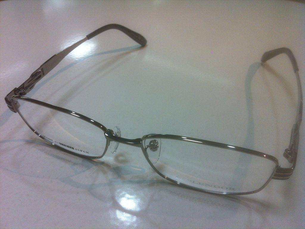 画像1: ESPLENDOR(エスプレンドール) メガネフレーム 紳士用 54サイズ 新品