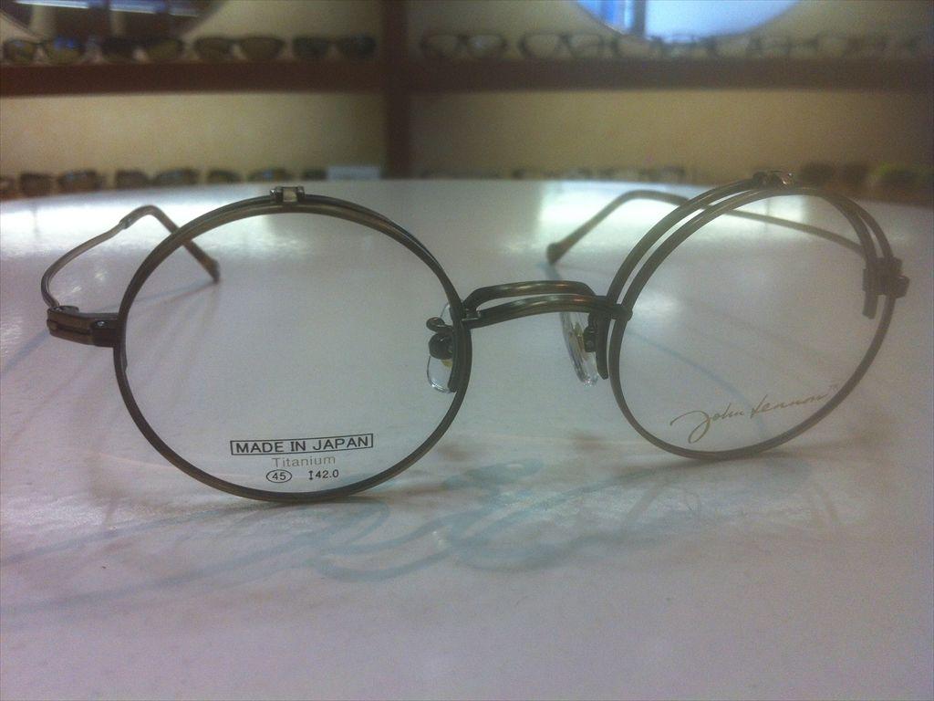 画像3: John Lennon(ジョンレノン) 跳ね上げ(ハネアゲ)式フレーム (単式) 丸型メガネフレーム 45サイズ 新品