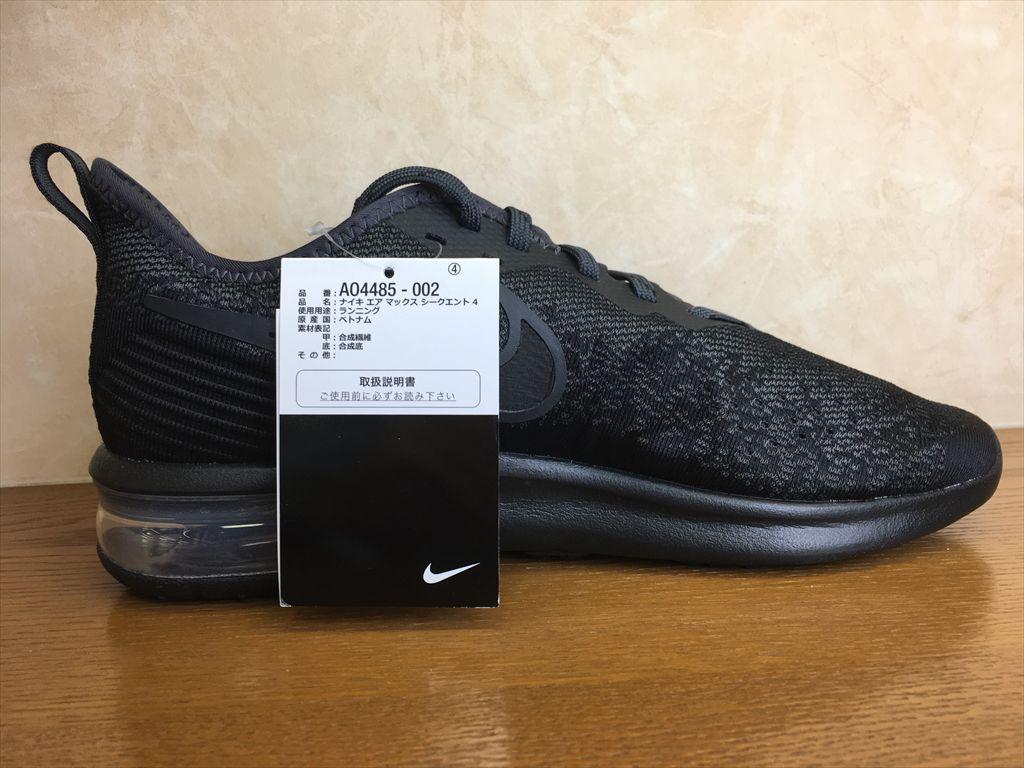 画像2: NIKE(ナイキ)  AIR MAX SEQUENT 4(エアマックスシークエント4) スニーカー 靴 メンズ 新品 (42)