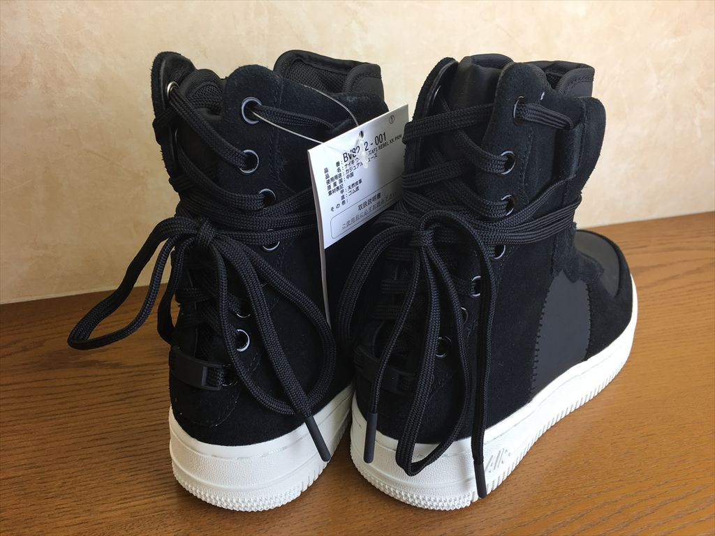 画像5: NIKE(ナイキ)  AF1 REBEL XX PRM(エアフォース1レベルXXプレミアム) スニーカー 靴 ウィメンズ 新品 (46)