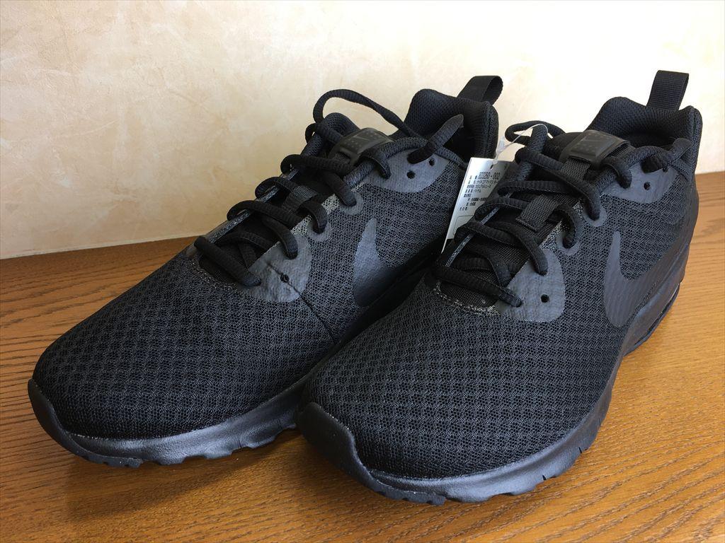 画像4: NIKE(ナイキ)  AIR MAX MOTION LW(エアマックスモーションLW) スニーカー 靴 メンズ 新品 (70)