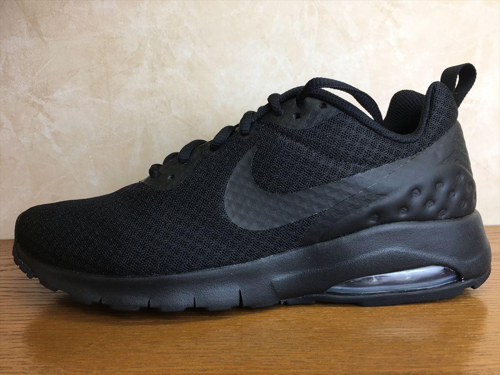 画像1: NIKE(ナイキ)  AIR MAX MOTION LW(エアマックスモーションLW) スニーカー 靴 メンズ 新品 (70)