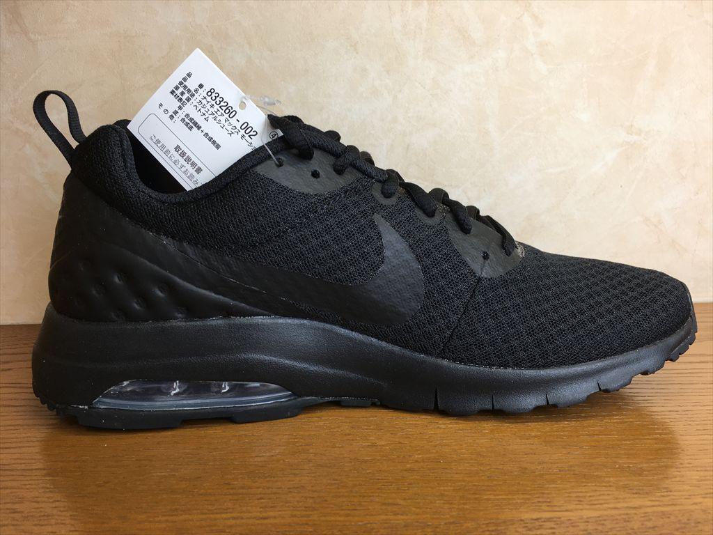 画像2: NIKE(ナイキ)  AIR MAX MOTION LW(エアマックスモーションLW) スニーカー 靴 メンズ 新品 (70)