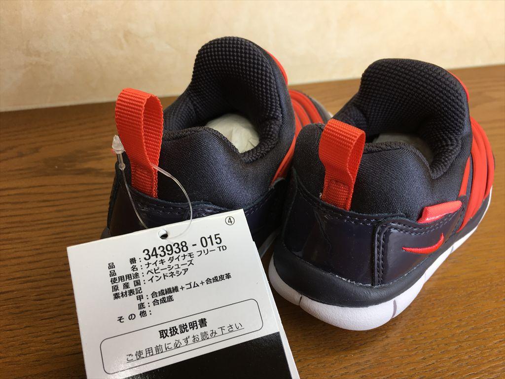 画像5: NIKE(ナイキ) DYNAMO FREE TD(ダイナモフリーTD) スニーカー 靴 ベビーシューズ 新品 (77)