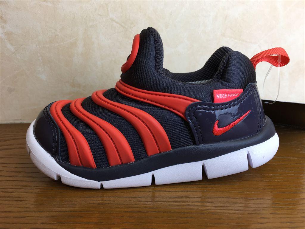 画像1: NIKE(ナイキ) DYNAMO FREE TD(ダイナモフリーTD) スニーカー 靴 ベビーシューズ 新品 (77)