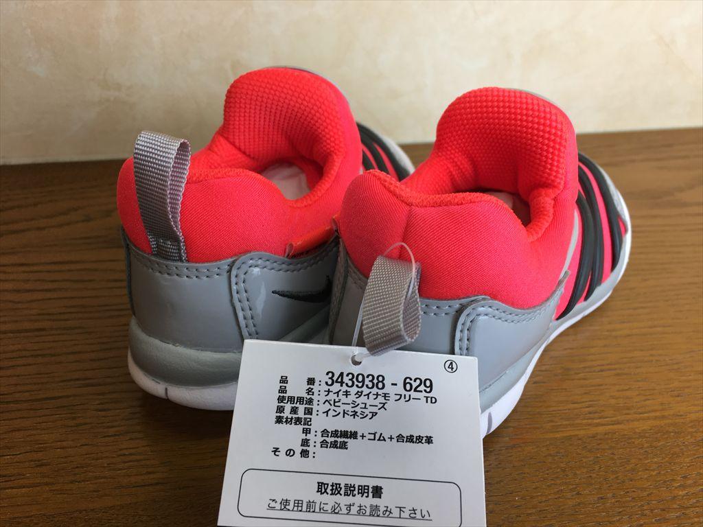 画像5: NIKE(ナイキ) DYNAMO FREE TD(ダイナモフリーTD) スニーカー 靴 ベビーシューズ 新品 (78)