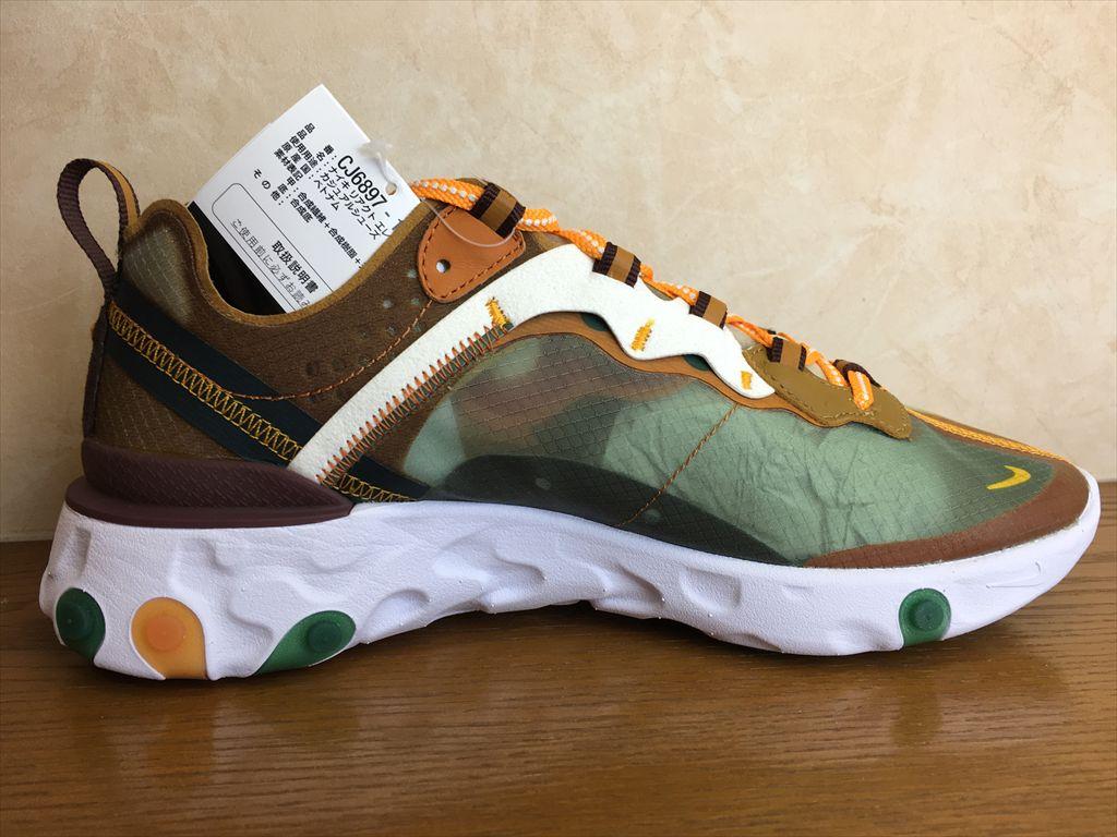 画像2: NIKE(ナイキ)  REACT ELEMENT 87(リアクトエレメント87) スニーカー 靴 メンズ 新品 (169)