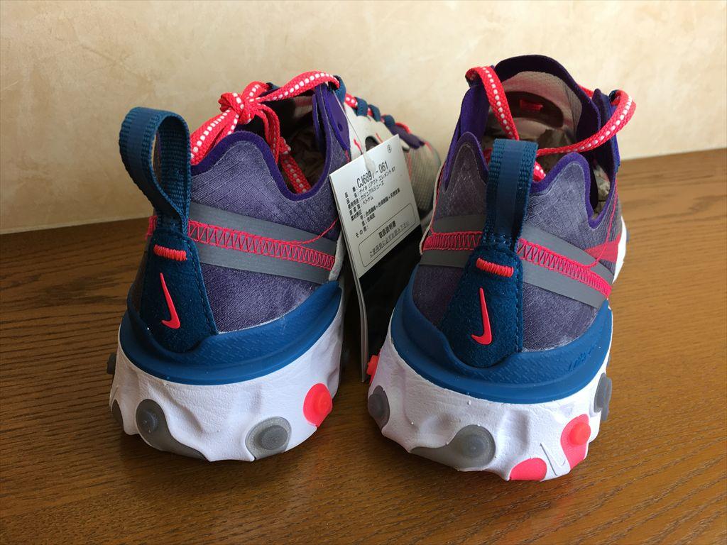 画像5: NIKE(ナイキ)  REACT ELEMENT 87(リアクトエレメント87) スニーカー 靴 メンズ 新品 (183)