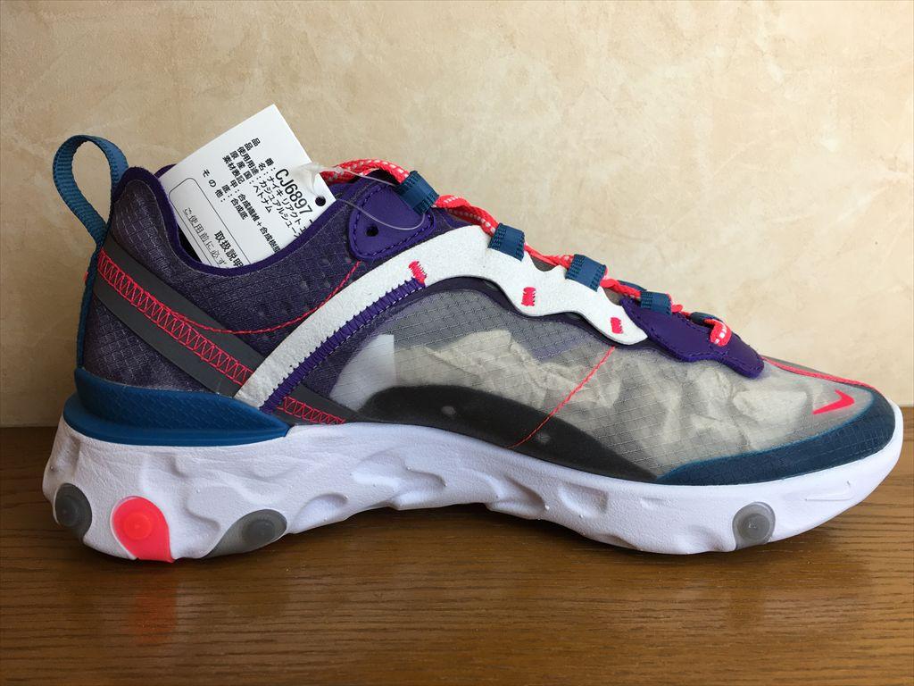 画像2: NIKE(ナイキ)  REACT ELEMENT 87(リアクトエレメント87) スニーカー 靴 メンズ 新品 (183)