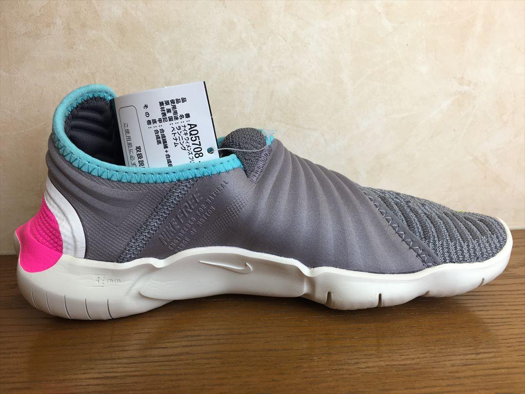 画像2: NIKE(ナイキ)  FREE RN FLYKNIT 3.0(フリーランフライニット3.0) スニーカー 靴 ウィメンズ 新品 (190)