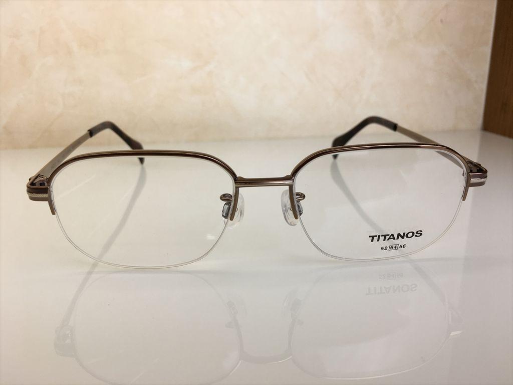 画像2: TITANOS(チタノス) メガネフレーム 新品 54サイズ