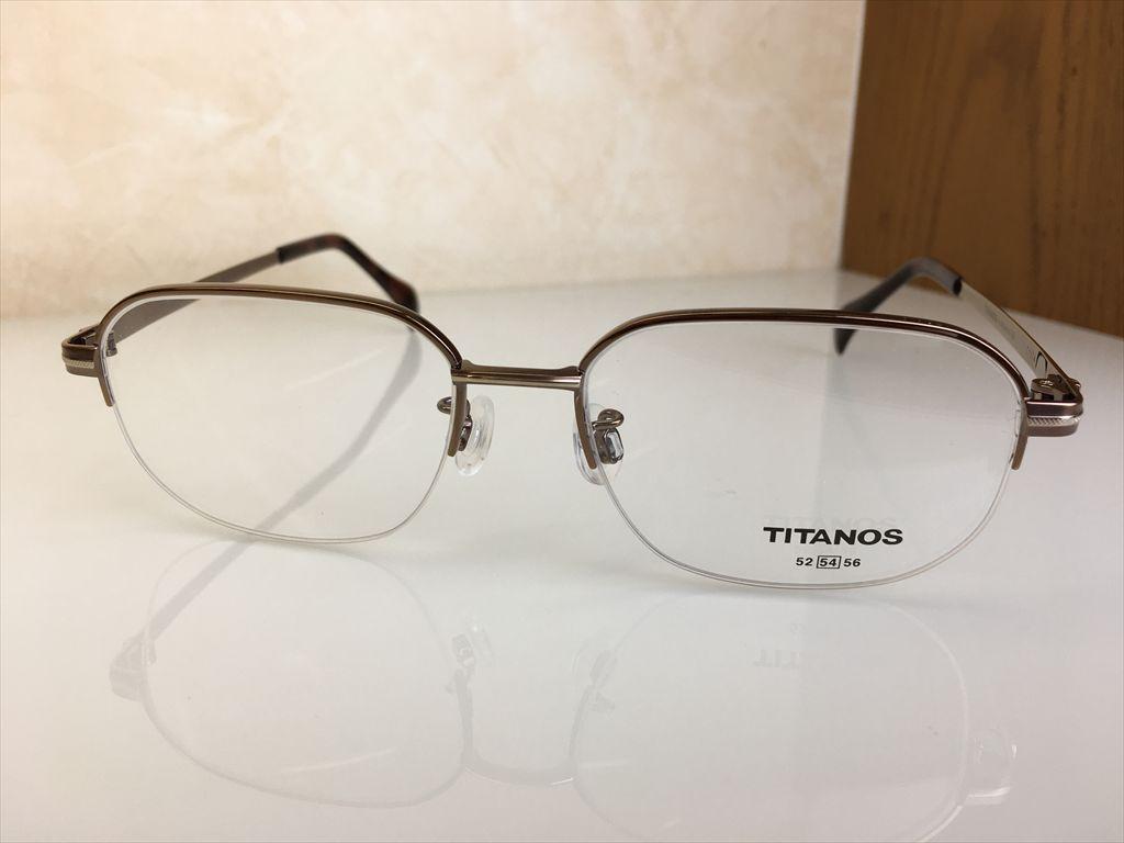 画像5: TITANOS(チタノス) メガネフレーム 新品 54サイズ