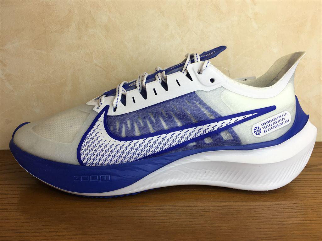 画像1: NIKE(ナイキ)  ZOOM GRAVITY(ズームグラヴィティ) スニーカー 靴 メンズ 新品 (227)