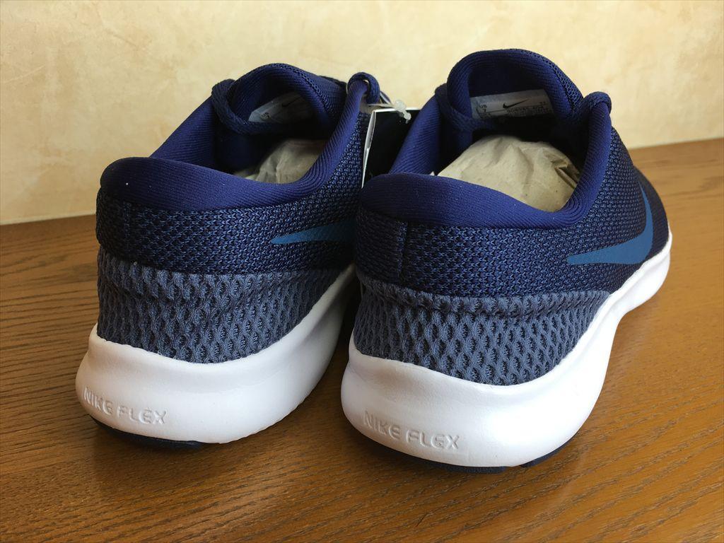 画像5: NIKE(ナイキ)  FLEX EXPERIENCE RN 7(フレックスエクスペリエンスラン7) スニーカー 靴 メンズ 新品 (236)