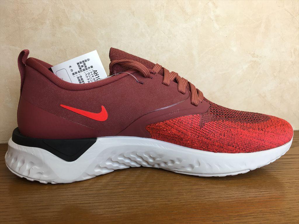 画像2: NIKE(ナイキ)  ODYSSEY REACT 2 FLYKNIT(オデッセイリアクト2フライニット) スニーカー 靴 メンズ 新品 (247)