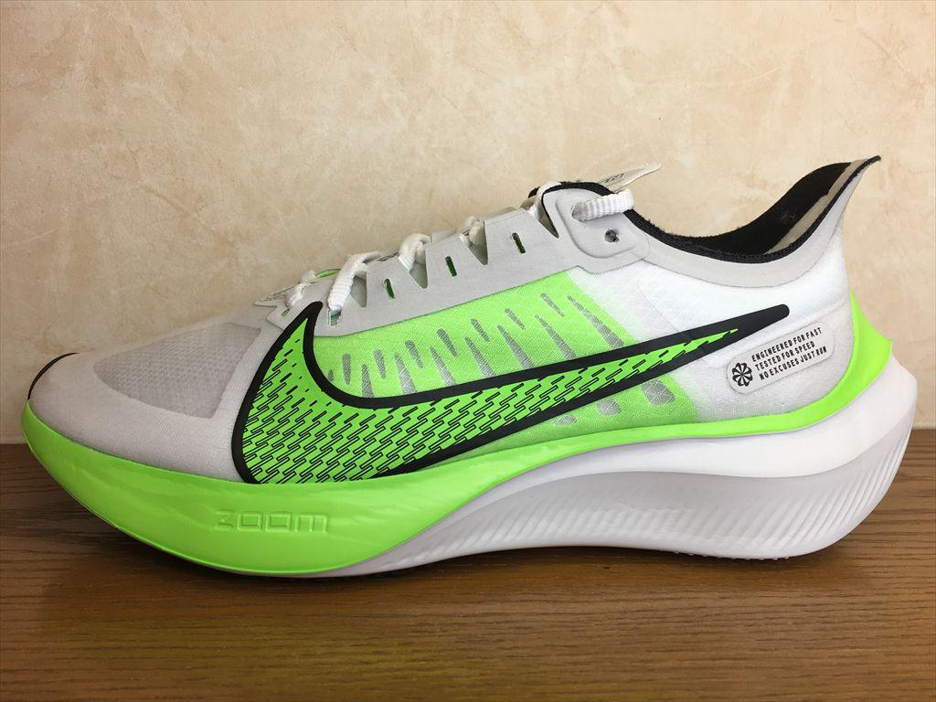画像1: NIKE(ナイキ)  ZOOM GRAVITY(ズームグラヴィティ) スニーカー 靴 メンズ 新品 (268)