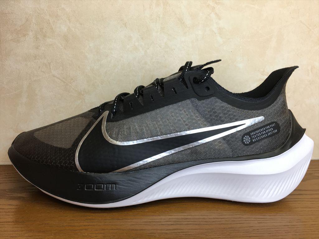 画像1: NIKE(ナイキ)  ZOOM GRAVITY(ズームグラヴィティ) スニーカー 靴 メンズ 新品 (266)