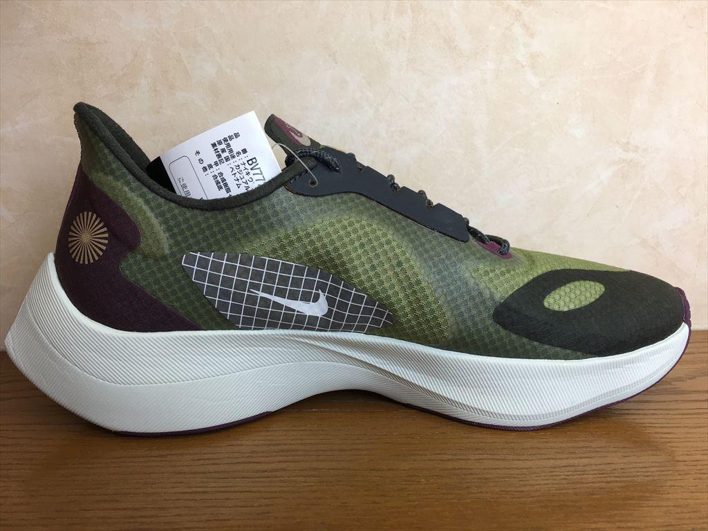 画像2: NIKE(ナイキ)  VAPOR STREET PEG SP(ヴェイパーストリートPEG SP) スニーカー 靴 メンズ 新品 (292)