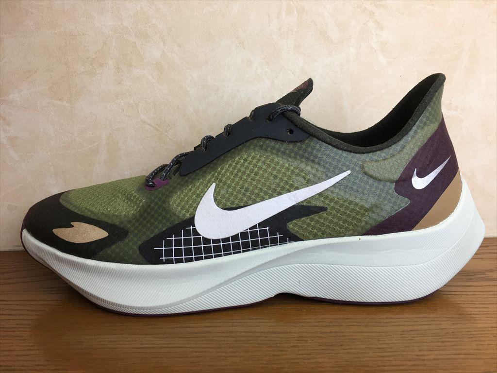 画像1: NIKE(ナイキ)  VAPOR STREET PEG SP(ヴェイパーストリートPEG SP) スニーカー 靴 メンズ 新品 (292)