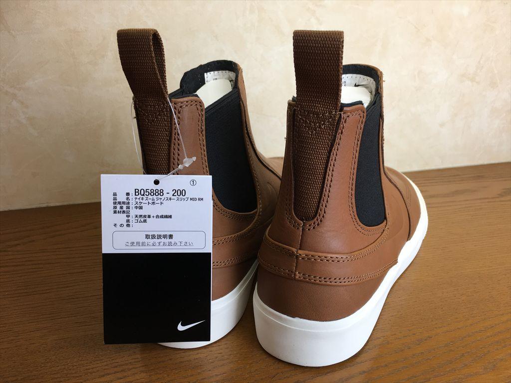 画像5: NIKE(ナイキ)(SB) ZOOM JANOSKI SLIP MID RM(ズームジャノスキースリップMID RM) スニーカー ブーツ 靴 メンズ 新品 (330)