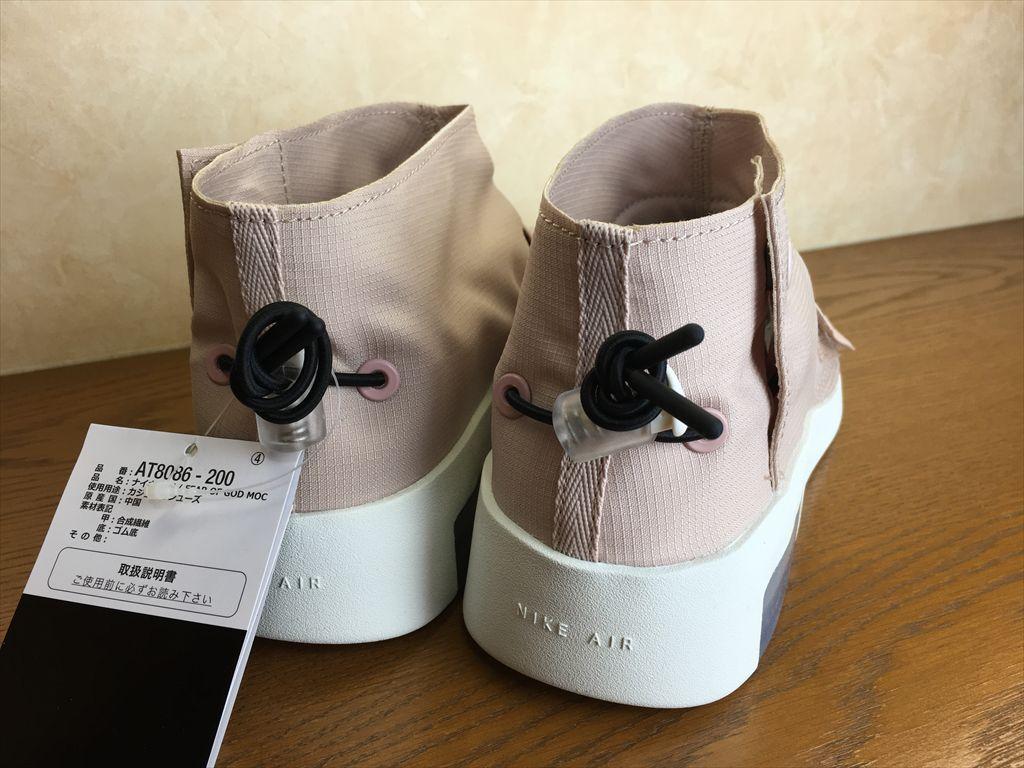 画像5: NIKE(ナイキ)  FEAR OF GOD MOC(フィアオブゴッドモック) スニーカー 靴 メンズ 新品 (349)