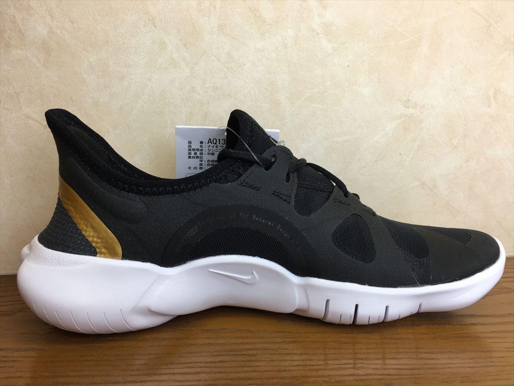 画像2: NIKE(ナイキ)  FREE RN 5.0(フリーラン5.0) スニーカー 靴 ウィメンズ 新品 (360)